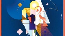 Affiche du festival des 28ème rencontres internationales de musiques médiévales du Thoronet